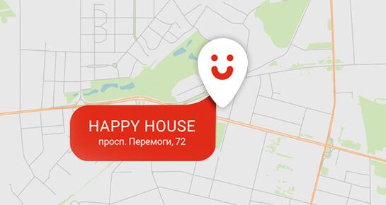 Как от Happy House добраться в разные уголки города