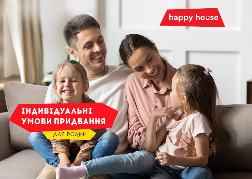 Квартиры в рассрочку с индивидуальными условиями для каждой семьи