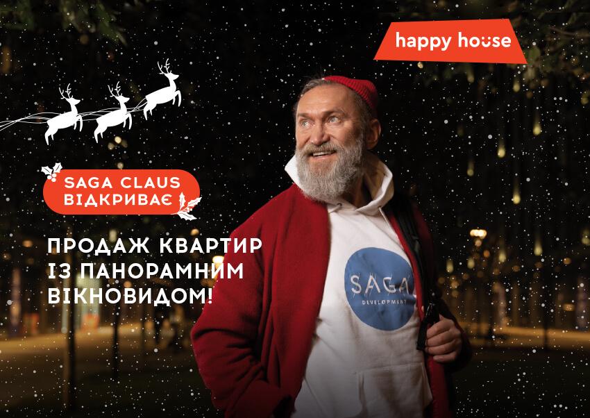 Saga Claus открывает продажу новых квартир с панорамным видом!